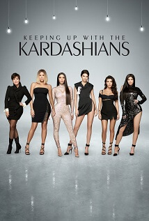 Keeping Up With The Kardashians / משפחת קרדשיאן