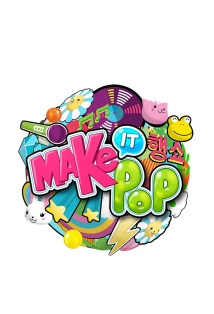 Make It Pop / מייק איט פופ